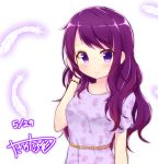 1girl 3: alternate_costume bangs blush bracelet breasts brown_belt casual closed_mouth collarbone commentary_request dated dress eyebrows_visible_through_hair feathers floral_print gochuumon_wa_usagi_desu_ka? hair_down highres jewelry long_hair looking_at_viewer medium_breasts print_dress purple_dress purple_hair short_sleeves signature solo tedeza_rize upper_body violet_eyes wavy_hair white_background yasaka_(astray_l)