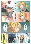 4girls abukuma_(kantai_collection) afloat ahoge black_hair blonde_hair blue_eyes breasts cleavage comic commentary_request double_bun explosion kantai_collection kinu_(kantai_collection) long_hair machinery multiple_girls negahami ocean open_mouth pleated_skirt redhead remodel_(kantai_collection) school_uniform serafuku short_hair skirt sweat translation_request turret twintails ushio_(kantai_collection) yura_(kantai_collection)
