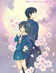 back_to_back blue_eyes blue_hair cherry_blossoms cloud clouds flower kuga_tsukasa moon school_uniform serafuku short_hair skirt sky