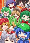 6+girls :> aki_minoriko aki_shizuha chibi cover cover_page green_eyes green_hair green_hat hair_ribbon hat hemogurobin_a1c inubashiri_momiji kagiyama_hina kawashiro_nitori kochiya_sanae looking_at_viewer moriya_suwako mountain_of_faith multiple_girls red_ribbon ribbon shameimaru_aya touhou yasaka_kanako