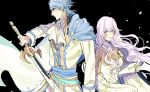 1boy 1girl black_background blue_hair book cape cloak diadora_(fire_emblem) european_clothes fire_emblem fire_emblem:_seisen_no_keifu highres holding holding_book holding_sword holding_weapon long_hair looking_at_viewer sigurd_(fire_emblem) simple_background sword wavy_hair weapon white_hair