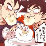 2boys annoyed black_eyes black_hair dougi dragon_ball dragonball_z dumpling eating fighting food frown gloves looking_at_another looking_away male_focus miiko_(drops7) multiple_boys plate son_gokuu speech_bubble sweatdrop translation_request vegeta white_background