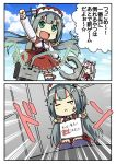 2girls 2koma =< anchor animal_ears arm_up azur_lane cat_ears chibi clenched_hand comic glowworm_(azur_lane) green_eyes green_hair hamann_(azur_lane) hat instant_loss_2koma long_hair low_twintails minami_(colorful_palette) multiple_girls open_mouth seiza silver_hair sitting tears translated twintails