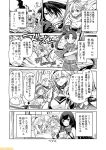 6+girls ayanami_(kantai_collection) bangs beret bikini black_hair blunt_bangs breasts cleavage comic commandant_teste_(kantai_collection) commentary french_battleship_hime greyscale hair_flaps hair_ribbon hat japanese_clothes kantai_collection kimono kitakami_(kantai_collection) long_hair mizuho_(kantai_collection) mizumoto_tadashi mole mole_under_eye mole_under_mouth monochrome multiple_girls nachi_(kantai_collection) non-human_admiral_(kantai_collection) ribbon richelieu_(kantai_collection) scarf side_ponytail sidelocks straw_hat swimsuit translation_request very_long_hair yukata yuudachi_(kantai_collection)