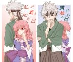 1boy 1girl ahoge back-to-back bandanna blue_bow blue_kimono blush bow frilled_kimono frills genderswap genderswap_(ftm) green_vest grey_eyes hyoumamyon japanese_clothes kimono konpaku_youmu long_sleeves perfect_cherry_blossom pink_eyes pink_hair red_eyes saigyouji_yuyuko sash short_hair silver_hair touhou vest wavy_hair white_hair wide_sleeves