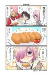 1girl 2boys 3koma apron archer black_hair blue_eyes cherry comic commentary_request croquette dark_skin eating fate/grand_order fate/stay_night fate_(series) food fruit fujimaru_ritsuka_(male) gameplay_mechanics glasses hair_over_one_eye highres multiple_boys purple_hair shielder_(fate/grand_order) short_hair silver_hair sparkle sweat translation_request violet_eyes yamato_nadeshiko