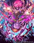cardfight!!_vanguard centauroid claws debris destruction extra_eyes full_moon lack light monster moon night no_humans official_art outdoors red_moon sharp_teeth teeth watermark