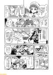 6+girls ;d battleship_hime battleship_summer_hime bikini black_gloves breasts comic commentary fubuki_(kantai_collection) glasses gloves graf_zeppelin_(kantai_collection) greyscale hachimaki hat headband hiryuu_(kantai_collection) italia_(kantai_collection) kantai_collection kinugasa_(kantai_collection) kirishima_(kantai_collection) large_breasts libeccio_(kantai_collection) littorio_(kantai_collection) mini_hat mizumoto_tadashi monochrome multiple_girls non-human_admiral_(kantai_collection) one_eye_closed one_side_up open_mouth pola_(kantai_collection) roma_(kantai_collection) sidelocks smile swimsuit thick_eyebrows translation_request twintails zara_(kantai_collection)