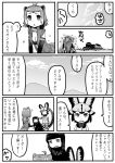 3girls african_wild_dog_(kemono_friends) african_wild_dog_ears african_wild_dog_print african_wild_dog_tail american_beaver_(kemono_friends) animal_ears beaver_ears beaver_tail black_hair black_legwear breasts cleavage closed_eyes clouds comic elbow_gloves flying_sweatdrops fur_collar gloves godzilla grass greyscale hair_ornament hairclip hand_on_another's_head headband highres jacket kemono_friends kishida_shiki monochrome mountainous_horizon multiple_girls open_mouth pantyhose pantyhose_under_shorts shin_godzilla shorts sky sleeveless_jacket smile swimming tail translation_request wet