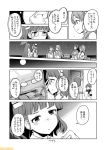 6+girls amagi_(kantai_collection) braid comic commentary crying flower glasses graf_zeppelin_(kantai_collection) greyscale hachimaki hair_flower hair_ornament handkerchief hat headband holding holding_paper italia_(kantai_collection) kantai_collection libeccio_(kantai_collection) littorio_(kantai_collection) long_hair low_twintails mizumoto_tadashi monochrome multiple_girls oriental_umbrella paper peaked_cap ponytail roma_(kantai_collection) school_uniform serafuku shirayuki_(kantai_collection) short_sleeves short_twintails teruzuki_(kantai_collection) translation_request twin_braids twintails umbrella very_long_hair yamato_(kantai_collection)