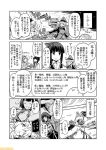 6+girls bangs blunt_bangs braid comic commandant_teste_(kantai_collection) commentary french_battleship_hime greyscale hat kantai_collection kitakami_(kantai_collection) mizuho_(kantai_collection) mizumoto_tadashi monochrome multiple_girls non-human_admiral_(kantai_collection) peaked_cap prinz_eugen_(kantai_collection) school_uniform serafuku sidelocks single_braid straw_hat translation_request zuiun_(kantai_collection)
