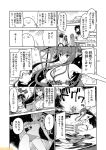 6+girls amagi_(kantai_collection) battleship_hime battleship_summer_hime bikini breasts cleavage comic commentary detached_sleeves flower fubuki_(kantai_collection) greyscale hachimaki hair_flower hair_ornament headband headgear hiryuu_(kantai_collection) italia_(kantai_collection) kantai_collection kirishima_(kantai_collection) large_breasts littorio_(kantai_collection) long_hair midriff mizumoto_tadashi monochrome multiple_girls navel non-human_admiral_(kantai_collection) nontraditional_miko ooyodo_(kantai_collection) oriental_umbrella ponytail school_uniform serafuku short_sleeves swimsuit torn_bikini translation_request umbrella under_boob yamato_(kantai_collection)