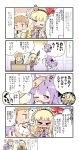 >_< 1boy 2girls admiral_(azur_lane) azur_lane blonde_hair blush closed_eyes comic commentary_request crown crying cube detached_sleeves dress fang gloves hand_on_another's_head headband herada_mitsuru highres laughing long_hair multiple_girls one_eye_closed open_mouth petting purple_hair queen_elizabeth_(azur_lane) running speech_bubble stuffed_animal stuffed_toy stuffed_unicorn translation_request unicorn_(azur_lane) violet_eyes white_gloves