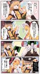 2girls 4koma anger_vein angry apron ass ass_grab bandaid black_hat blonde_hair blood bow chair check_translation closed_eyes closed_mouth comic commentary door grabbing_another's_ass green_skirt groping hat hat_bow heart highres kirisame_marisa long_hair long_sleeves matara_okina multiple_girls nosebleed one_eye_closed pink_bow pink_scarf power-up sameya scarf sitting skirt smile sparkle sweatdrop tabard tears torn_clothes touhou translation_request waist_apron witch_hat yellow_eyes