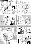 :> comic food highres no_pupils noodles office original ponytail ramen shiromanta translation_request