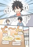2boys ^_^ black_eyes black_hair bowl closed_eyes collared_shirt comic cup drinking_glass emphasis_lines food fruit grey_hair jacket milk mug multiple_boys niichi_(komorebi-palette) no_eyes open_mouth orange orange_slice original shirt spiky_hair sweatdrop translation_request