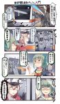 4koma against_glass airfield_hime backpack bag bangs blonde_hair blunt_bangs bow bra brown_eyes comic commentary_request crowded dress drum_(container) empty_eyes gloves graf_zeppelin_(kantai_collection) green_hair green_skirt grey_hair ground_vehicle hair_bow hair_ornament hat highres horn horns ido_(teketeke) index_finger_raised kantai_collection long_hair military_hat multiple_girls partially_translated peaked_cap ponytail re-class_battleship school_uniform seaport_hime serafuku shinkaisei-kan skirt sliding_doors subway subway_station train train_station translation_request truth underwear very_long_hair white_hair wo-class_aircraft_carrier yuubari_(kantai_collection)