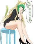 1girl alternate_costume animal_ears archer_of_red bangs blonde_hair cat_ears cat_tail fate/apocrypha fate/grand_order fate_(series) formal green_eyes green_hair high_heels long_hair looking_at_viewer multicolored_hair parted_lips sitting skirt_suit solo suit tail takara_joney thighs thought_bubble translation_request two-tone_hair very_long_hair