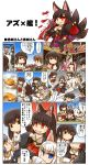 6+girls =_= @_@ akagi_(azur_lane) akagi_(kantai_collection) animal_ears azur_lane basket black_hair black_legwear blue_eyes blue_skirt blush bowl breasts brown_hair carrying_food character_request chopstick_rest chopsticks cleavage comic commentary_request cup eating flying_sweatdrops food food_on_face fox_ears fox_tail fruit geta hair_ornament hair_ribbon hakama haruna_(kantai_collection) headgear highres hiryuu_(kantai_collection) hisahiko inazuma_(kantai_collection) japanese_clothes jun'you_(kantai_collection) kaga_(azur_lane) kaga_(kantai_collection) kantai_collection katsuragi_(kantai_collection) kitsune_udon kongou_(kantai_collection) long_hair multiple_girls multiple_tails nagato_(kantai_collection) nontraditional_miko ooi_(kantai_collection) open_mouth orange pleated_skirt reaching red_eyes red_skirt ribbon shirt shoukaku_(kantai_collection) skirt smile spiky_hair staff star star-shaped_pupils symbol-shaped_pupils tail thigh-highs translation_request trembling wet white_hair white_shirt wide_sleeves zuikaku_(kantai_collection)