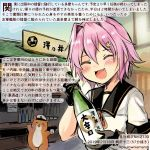 1girl ^_^ ^o^ animal black_gloves blush bottle closed_eyes closed_eyes colored_pencil_(medium) commentary_request dated fang gloves hair_between_eyes hair_ornament hairclip hamster holding holding_bottle kantai_collection kirisawa_juuzou non-human_admiral_(kantai_collection) numbered open_mouth pink_hair remodel_(kantai_collection) school_uniform serafuku short_hair short_sleeves smile tama_(kantai_collection) traditional_media translation_request twitter_username