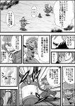 2girls check_translation comic greyscale highres monochrome multiple_girls mystia_lorelei nazrin niiko_(gonnzou) revision touhou translation_request