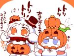 2girls arms_up bangs blue_eyes blunt_bangs blush_stickers cloak collar comic commentary_request enemy_aircraft hat horns jack-o'-lantern kantai_collection long_hair mittens multiple_girls northern_ocean_hime northern_water_hime orange_eyes pumpkin_costume sako_(bosscoffee) shinkaisei-kan sitting sitting_on_head sitting_on_person top_hat translation_request white_hair