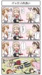 blonde_hair blush bottle comic cup drinking_glass drunk glasses hat highres holding holding_bottle kantai_collection libeccio_(kantai_collection) littorio_(kantai_collection) luigi_torelli_(kantai_collection) phone sleeping translation_request tsukemon
