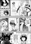 3girls check_translation chen comic greyscale highres inaba_tewi komeiji_koishi monochrome multiple_girls niiko_(gonnzou) revision touhou translation_request