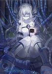 1girl android ass bandage bandaged_arm bangs bare_shoulders blindfold cable commentary_request dress grey_hair headgear knees_together_feet_apart long_hair mitu_yang original panties parts_exposed sitting solo thigh-highs underwear white_legwear white_panties white_skin