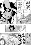 3girls animal_ears cat_ears chen comic dress greyscale hat highres inaba_tewi long_hair monochrome multiple_girls necktie niiko_(gonnzou) rabbit_ears reisen_udongein_inaba revision short_hair skirt tail touhou translated