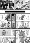 3girls check_translation comic greyscale highres monochrome multiple_girls mystia_lorelei nazrin niiko_(gonnzou) revision toramaru_shou touhou translation_request