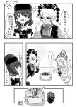 ... 3girls american_flag_dress asuku_(69-1-31) bare_shoulders blush bowl chopsticks closed_eyes clownpiece comic eating empty fairy_wings greyscale hat heart hecatia_lapislazuli highres jester_cap junko_(touhou) long_sleeves looking_at_another monochrome multiple_girls open_mouth sparkle spoken_ellipsis sweat thought_bubble touhou translation_request wide_sleeves wings