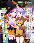 2girls :d absurdres animal_ears aqua_eyes bare_shoulders bat bear_ears bear_paws blush bow breasts brown_hood candelabra candle character_name cheek-to-cheek choker cleavage collarbone copyright_name d; fake_animal_ears garter_straps hairband halloween hat hat_bow hat_ornament hat_ribbon highres hood jack-o'-lantern kaiho_hitomi large_breasts mochizuki_momiji multiple_girls new_game! official_art one_eye_closed open_mouth paper_chain party peco_(new_game!) pink_hair puffy_short_sleeves puffy_sleeves pumpkin purple_hair ribbon scan short_sleeves silk smile spider spider_web string_of_flags stuffed_animal stuffed_toy suzukaze_aoba teddy_bear thigh-highs underbust violet_eyes witch_hat zipper