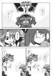 2girls aozora_market backpack bag cellphone checkered checkered_skirt comic crying dress_shirt flip_phone greyscale hair_bobbles hair_ornament hat highres himekaidou_hatate kawashiro_nitori monochrome multiple_girls necktie phone shirt short_sleeves skirt tokin_hat touhou translation_request twintails two_side_up