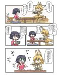 2girls animal_ears backpack bag black_eyes black_gloves black_hair bucket_hat comic food fork gloves hair_between_eyes hat hat_feather instant_ramen kaban_(kemono_friends) kemono_friends lucky_beast_(kemono_friends) multiple_girls noodles ramen red_shirt seki_(red_shine) serval_(kemono_friends) serval_ears serval_print serval_tail shirt short_hair shorts striped_tail tail translation_request wavy_hair
