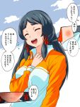 1girl absurdres black_hair breasts closed_eyes comic commentary_request flying_sweatdrops hickey highres jacket large_breasts long_hair netorare solo terasu_mc track_jacket translation_request