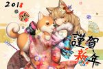 1girl 2018 animal animal_ears arrow brown_eyes brown_hair daruma_doll dog dog_ears fan floral_print flower furisode hair_flower hair_ornament happy_new_year highres holding holding_animal japanese_clothes kimono looking_at_viewer nengajou new_year original paper_fan smile tongue tongue_out translated y.i._(lave2217)