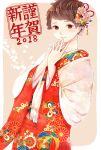 2018 azuki@yume brown_eyes brown_hair flower furisode hair_flower hair_ornament hands_up japanese_clothes kimono nengajou new_year original pink_background short_hair smile