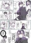 fate/grand_order fate_(series) fujimaru_ritsuka_(male) highres jeanne_alter kiyohime_(fate/grand_order) ruki_(ruki6248ta) ruler_(fate/apocrypha) translation_request