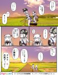 ahoge airfield_hime bag clouds cloudy_sky comic dress enemy_aircraft_(kantai_collection) ground_vehicle helm helmet highres horizon horns kantai_collection long_hair mittens motor_vehicle non_non_biyori northern_ocean_hime rice_paddy road scooter shinkaisei-kan shoulder_bag sky translation_request tsukemon twilight vespa white_dress white_hair white_skin