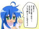 1girl :3 ahoge blue_hair coin green_eyes izumi_konata long_hair lucky_star pendulum solo translated yagami_(mukage)