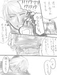 archer_(fate/extra) emiya_shirou fate/extra fate_(series) izumi_fateex kishinami_hakuno_(female)