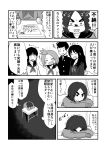 4girls angry comic eyebrows front_ponytail highres laughing mochi_au_lait mole mole_under_mouth multiple_girls school school_uniform short_hair sleeves_past_wrists sweater test