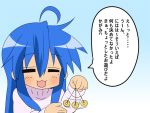 1girl :3 ahoge blue_hair coin izumi_konata long_hair lucky_star pendulum solo translated yagami_(mukage)