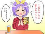 1girl clapping closed_eyes hair_ribbon hiiragi_tsukasa lucky_star purple_hair ribbon short_hair solo translated yagami_(mukage)