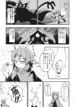 1girl ashiroku_(miracle_hinacle) boots bow cape comic greyscale hair_bow highres monochrome monster pebble sekibanki short_hair skirt sword touhou translation_request weapon