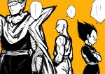 ... 3boys armor back_turned bald black_eyes black_hair cape crossed_arms dragon_ball dragonball_z expressionless frown looking_away male_focus monochrome multiple_boys orange_background piccolo pointy_ears serious simple_background speech_bubble spiky_hair tenshinhan turban vegeta wristband
