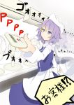 1girl afterimage air_conditioner fan letty_whiterock mknongr purple_hair sparkle touhou translated violet_eyes