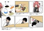 2boys androgynous animal_slippers black_bow black_hair bow braid bunny_slippers covering_face fang fate/apocrypha fate/grand_order fate_(series) fetal_position food fujimaru_ritsuka_(male) hair_intakes hair_ribbon highres how_to_make_sushi lying meme multicolored_hair multiple_boys on_side open_mouth parody pink_hair red_sailor_collar ribbon rider_of_black short_hair single_braid streaked_hair table takasaki_aneki translation_request trap under_table violet_eyes