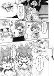 comic greyscale hamtaro hidefu_kitayan monochrome nazrin parody seed sunflower_seed toramaru_shou touhou traditional_media translation_request unzan